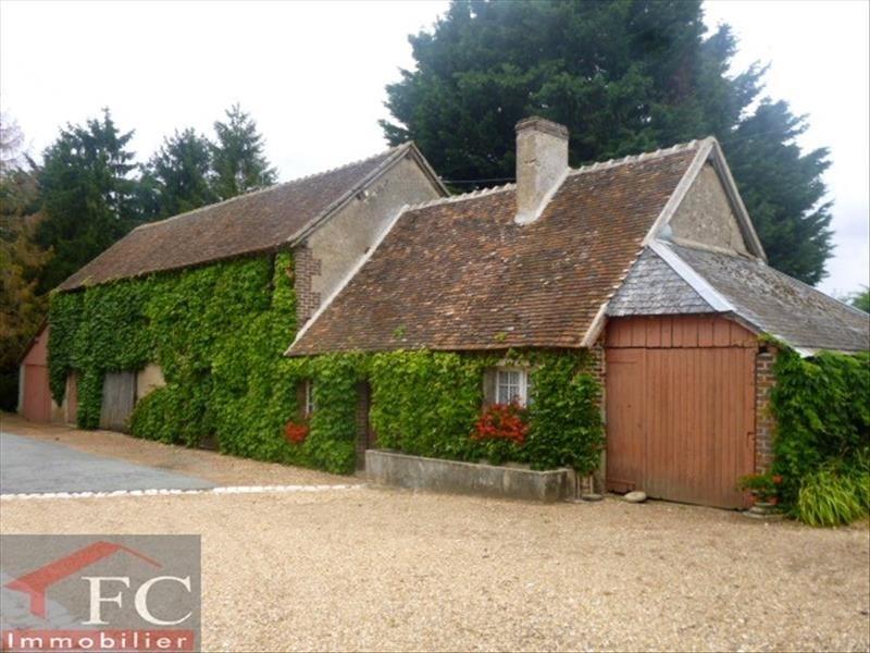 Sale house / villa St amand longpre 207850€ - Picture 4