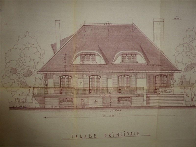 Sale house / villa Cosne cours sur loire 280000€ - Picture 8