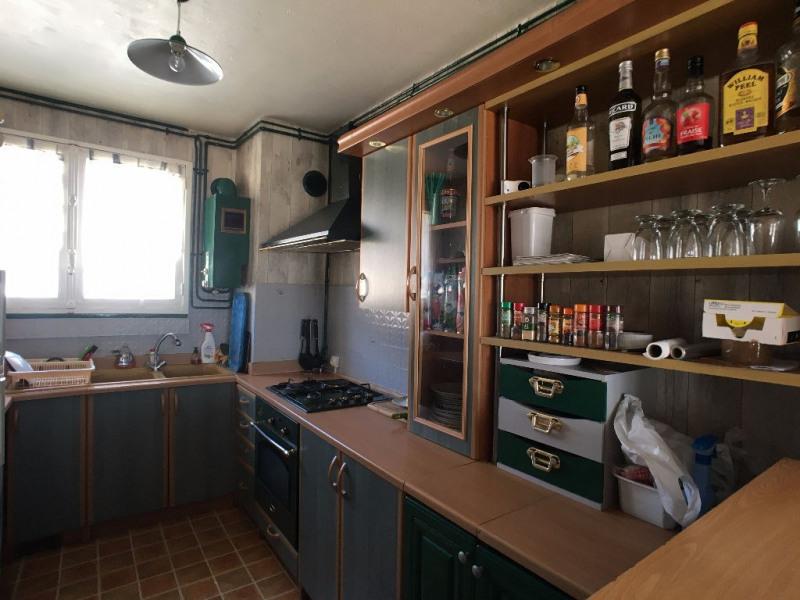 Vente appartement Limoges 54500€ - Photo 1