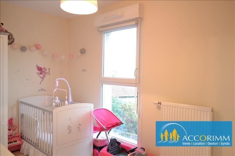 Sale apartment Corbas 235000€ - Picture 7