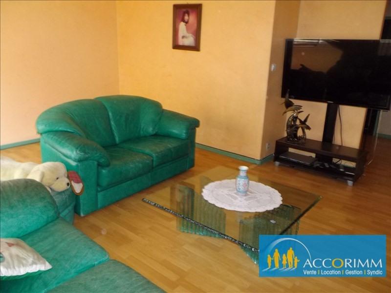 Sale apartment Villeurbanne 188000€ - Picture 4