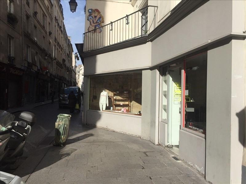 Rental shop Paris 2ème 1833€ HT/HC - Picture 2