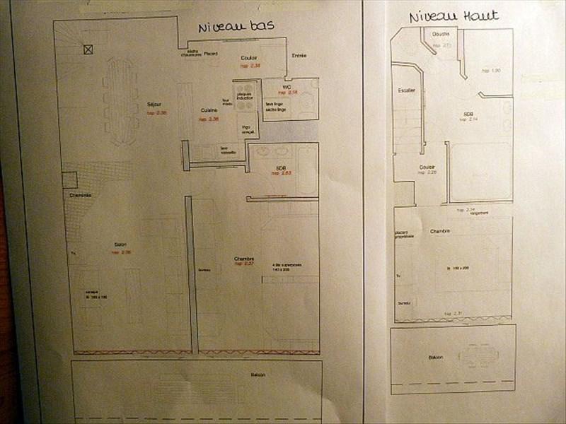 Vente appartement Les arcs 498000€ - Photo 9