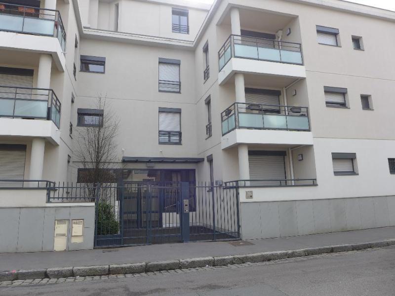 Location appartement Lyon 3ème 672€ CC - Photo 2