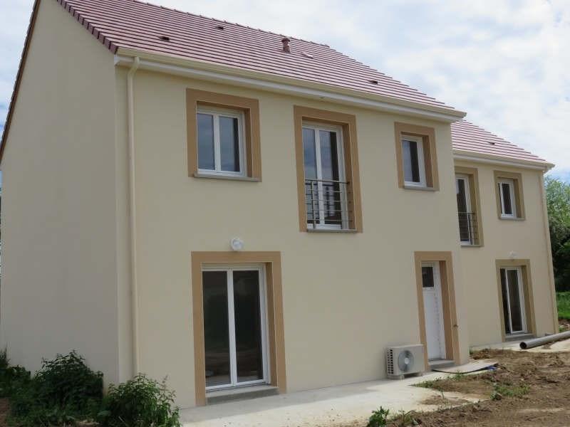 Vente maison / villa Alencon 162000€ - Photo 10