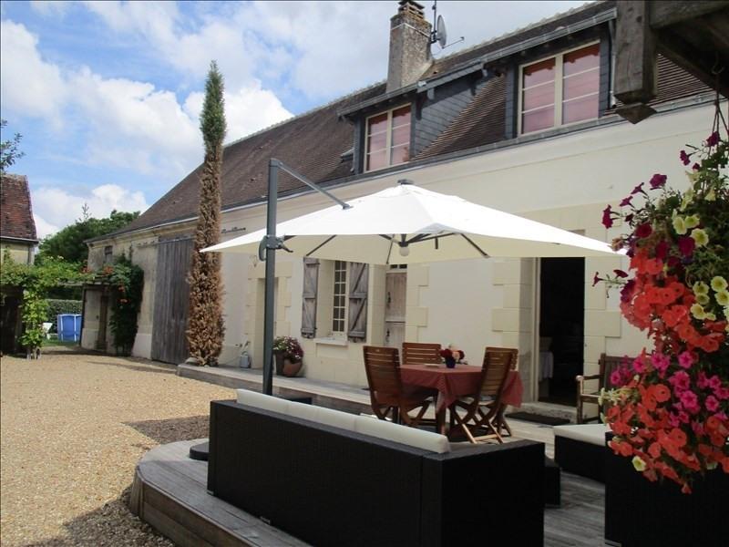 Vente maison / villa Montoire sur le loir 239400€ - Photo 1