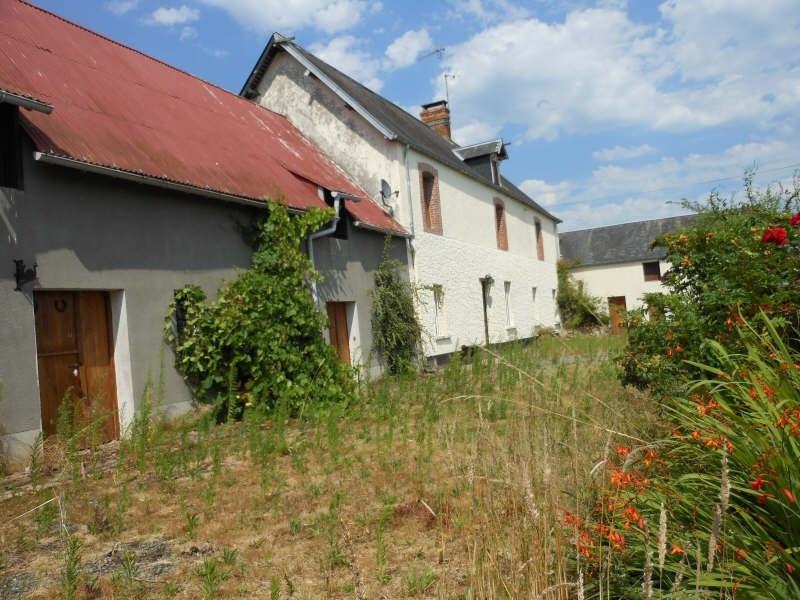 Vente maison / villa St germain sur seves 126500€ - Photo 1
