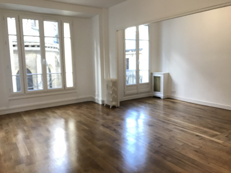 Location appartement Paris 19ème 1 417€ CC - Photo 1