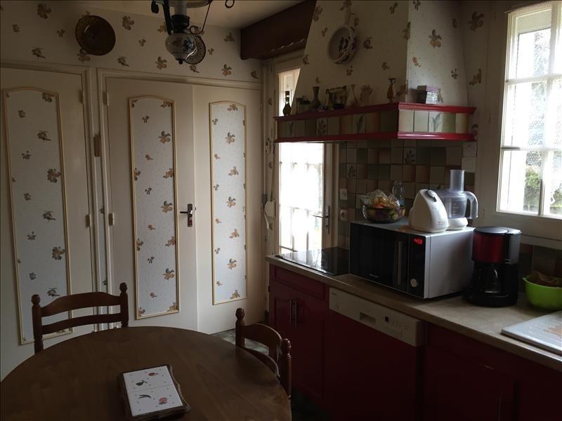 Vente maison / villa Smarves 199000€ -  7