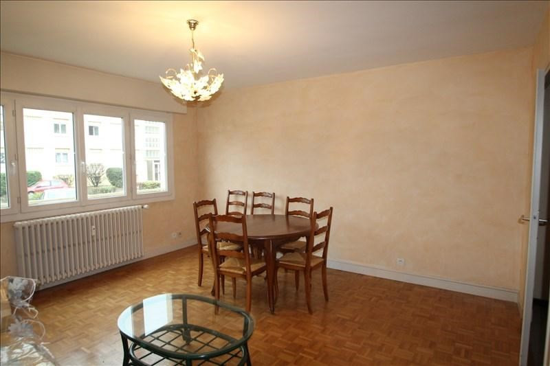 Vente appartement Barberaz 137500€ - Photo 1