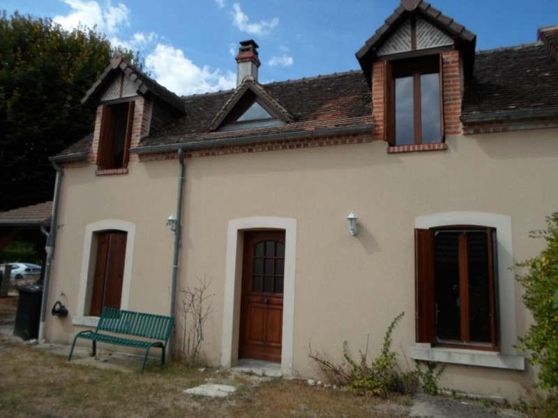 Vente maison / villa Romorantin lanthenay 106000€ - Photo 1