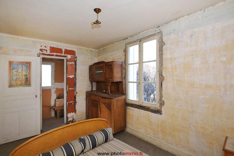 Vente maison / villa Les martres de veyre 233200€ - Photo 7