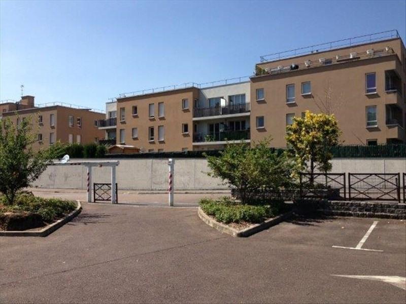 Vente appartement Sarcelles 149500€ - Photo 2