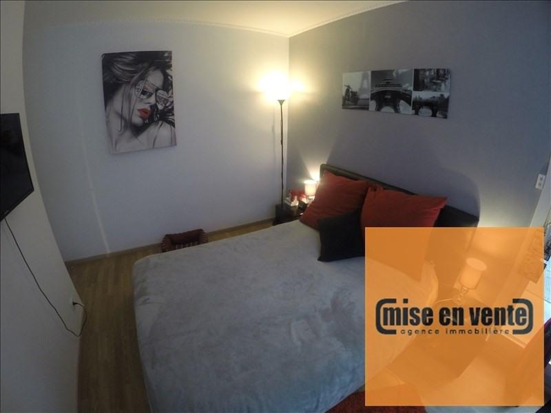Продажa квартирa Champigny sur marne 199000€ - Фото 4