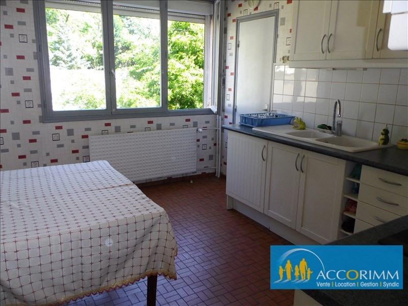Sale apartment Villeurbanne 188000€ - Picture 1