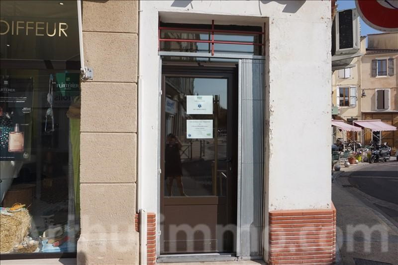 Location local commercial Lodeve 270€ +CH/ HT - Photo 2