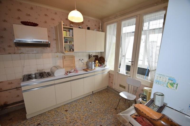 Revenda apartamento St lo 89500€ - Fotografia 3