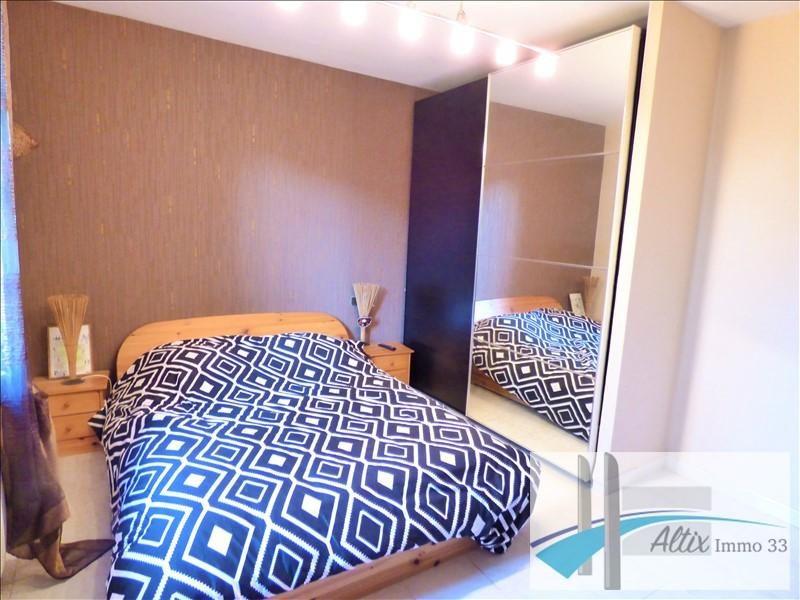 Продажa дом St loubes 341500€ - Фото 6