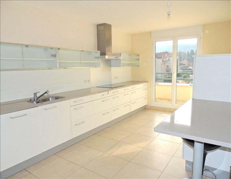 Vente appartement Divonne les bains 830000€ - Photo 2