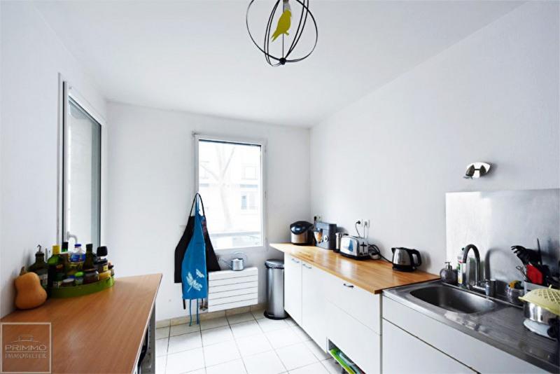Vente de prestige appartement Lyon 3ème 265000€ - Photo 4