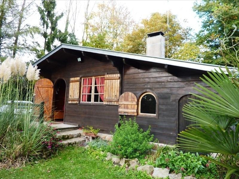 Vente maison / villa St etienne en cogles 145600€ - Photo 2