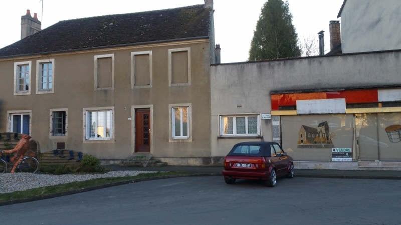 Vente maison / villa Alencon 70000€ - Photo 1