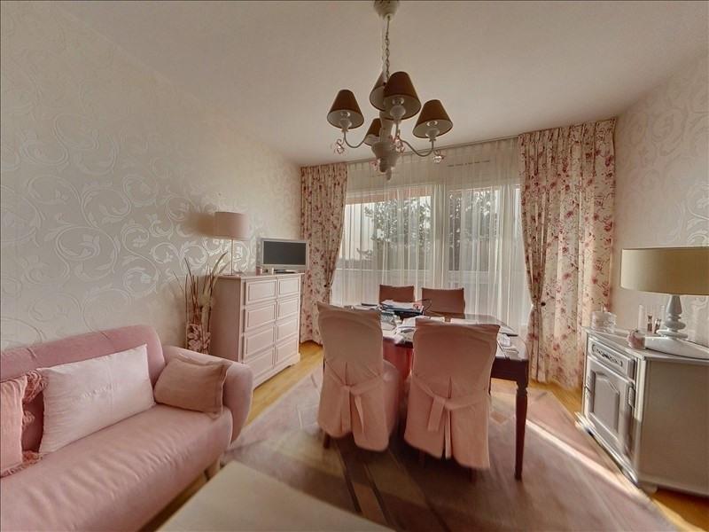 Vente appartement Villefranche sur saone 108000€ - Photo 2
