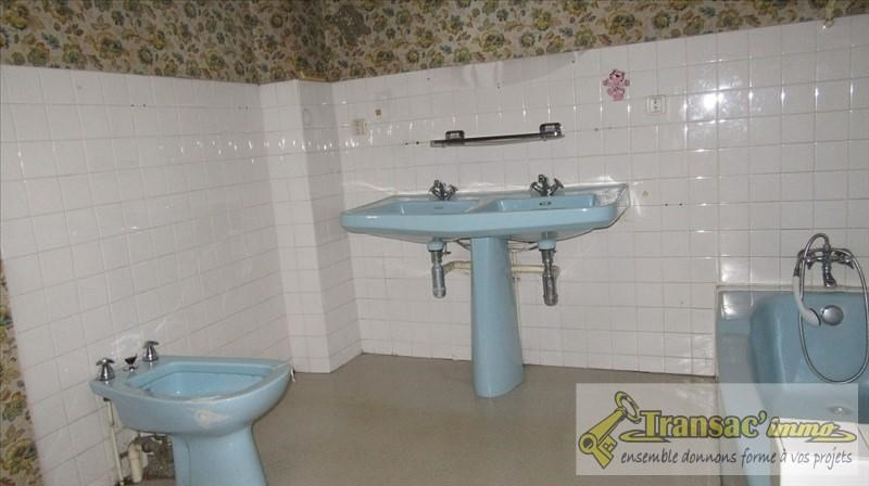 Vente immeuble Courpiere 35 200€ - Photo 6