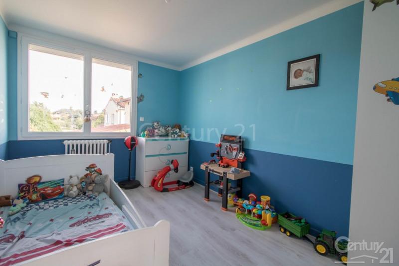 Vente appartement Tournefeuille 305000€ - Photo 8