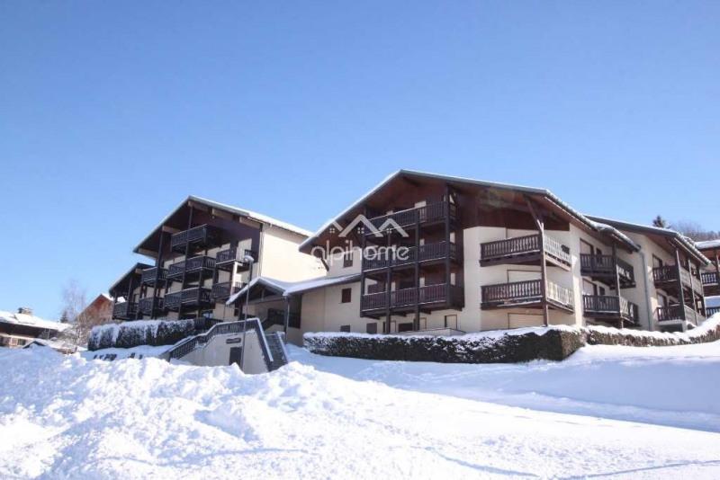Vente appartement Crest voland 115000€ - Photo 1