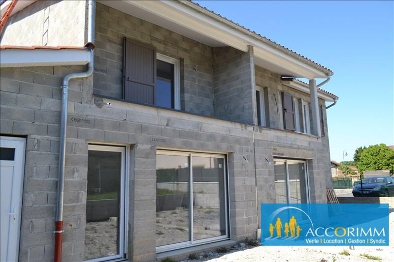 Vente maison / villa Toussieu 312000€ - Photo 1