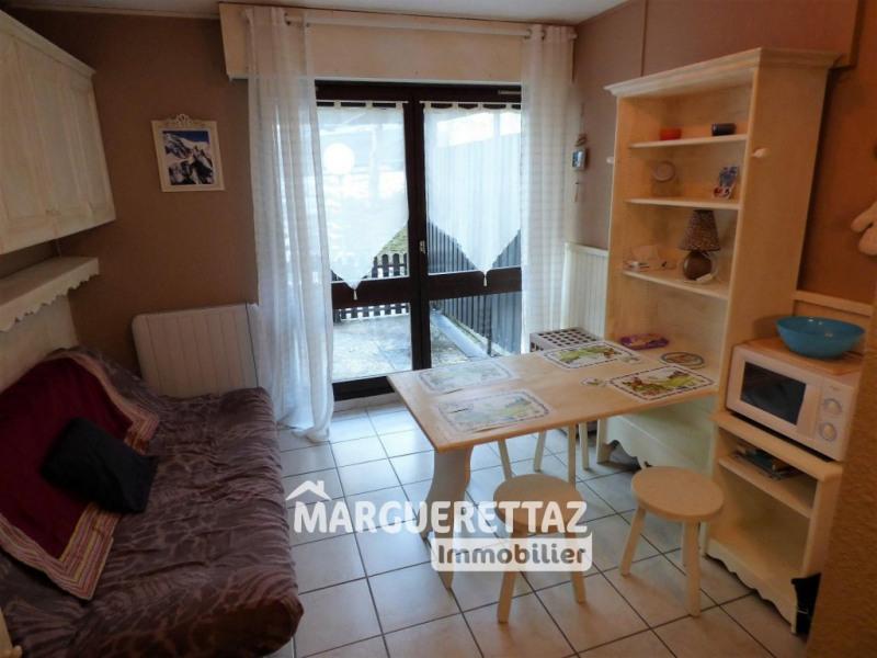 Vente appartement Onnion 39600€ - Photo 1