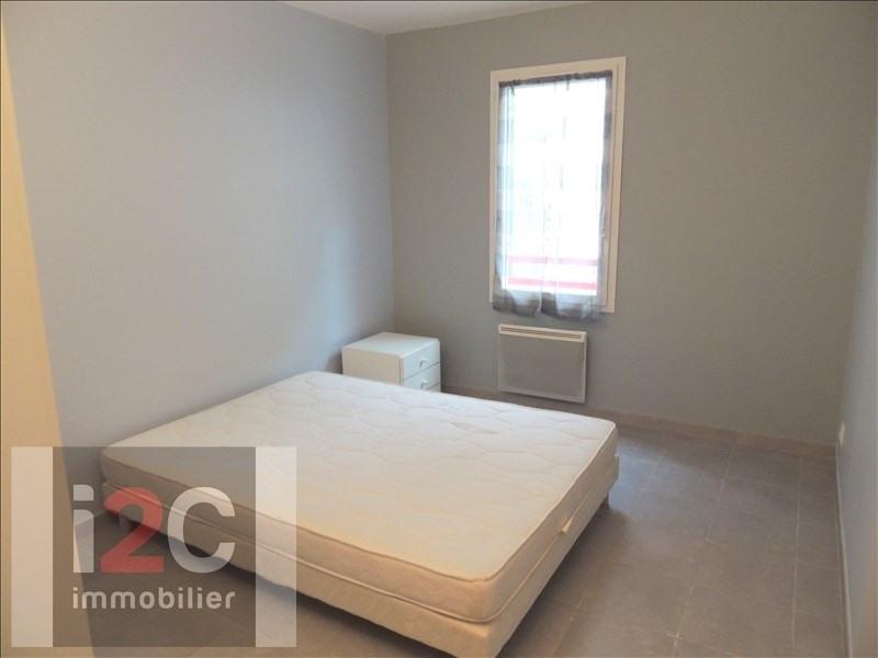 Vendita appartamento Thoiry 250000€ - Fotografia 4