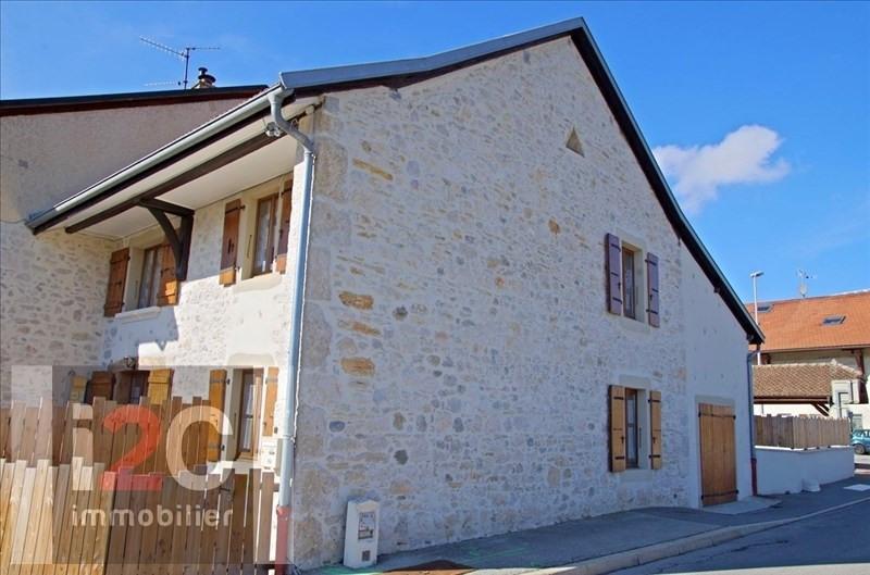 Vente maison / villa Cessy 550000€ - Photo 1