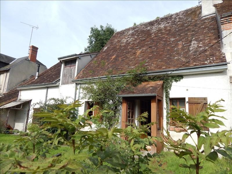 Vente maison / villa Vendome 76000€ - Photo 7