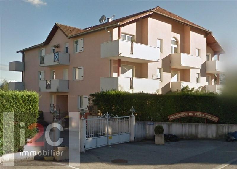 Location appartement Segny 1490€ CC - Photo 1