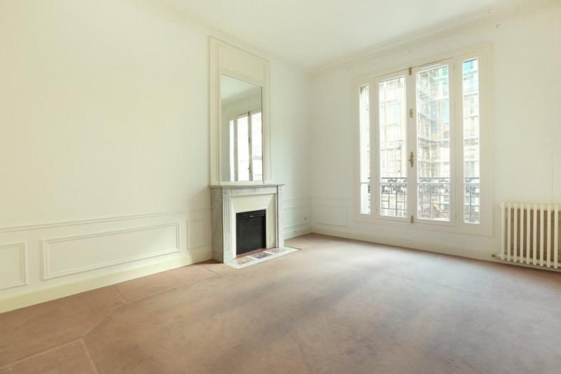 Aрендa квартирa Paris 16ème 4845€ CC - Фото 7