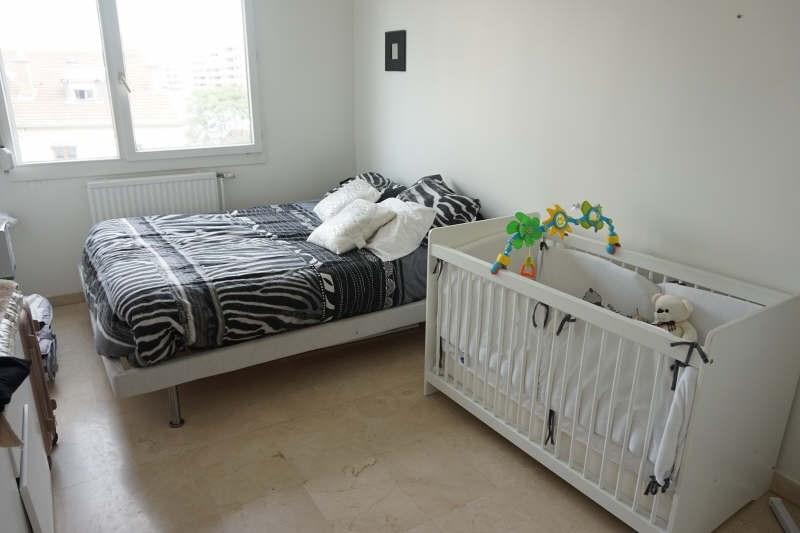 Venta  apartamento Villeurbanne 468000€ - Fotografía 8