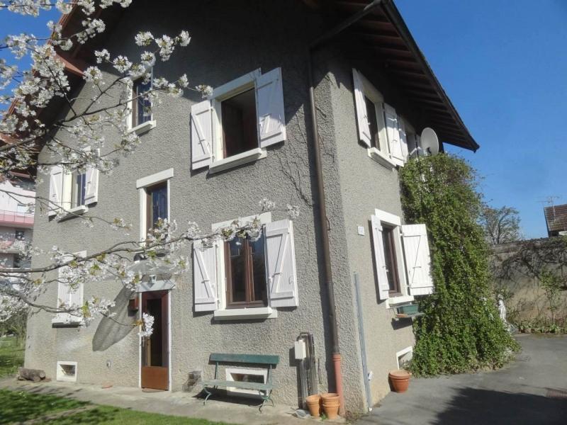 Deluxe sale house / villa Gaillard 650000€ - Picture 11