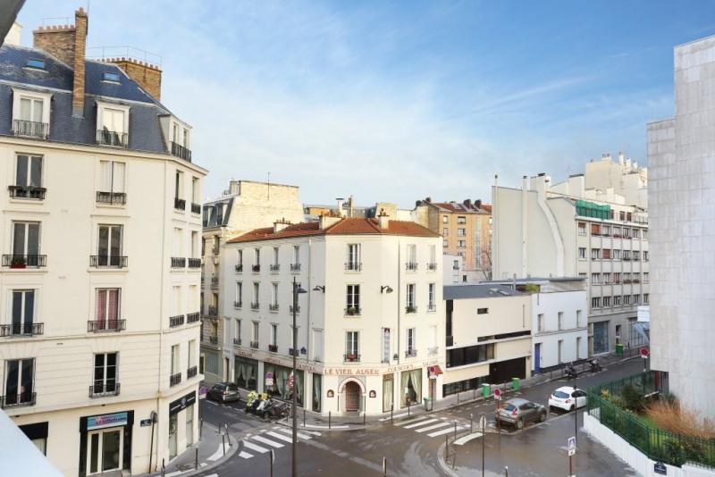 Aрендa квартирa Paris 15ème 1900€ CC - Фото 1