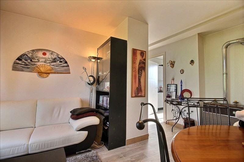 Produit d'investissement appartement Villefranche sur saone 70000€ - Photo 2
