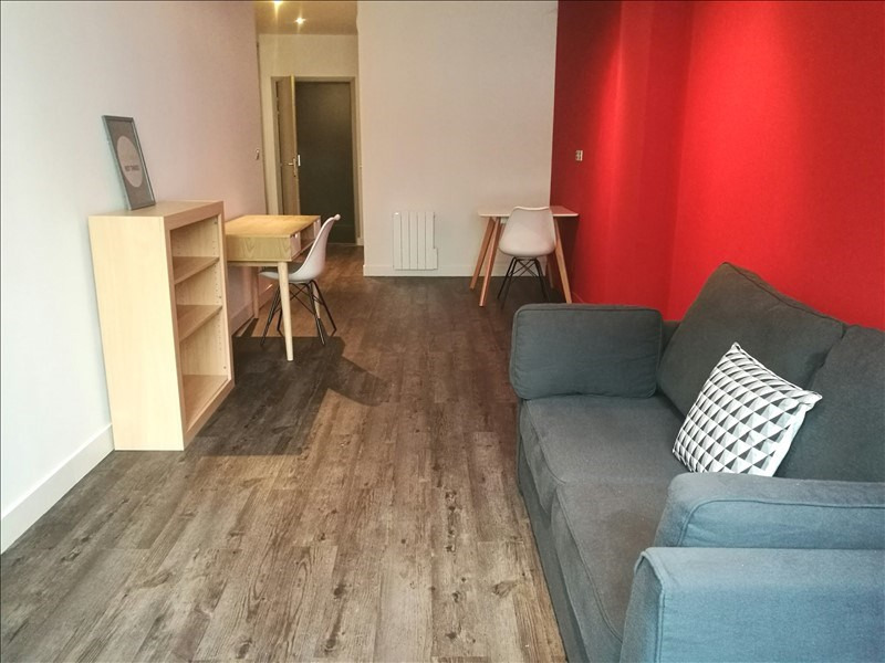 Location appartement Villeurbanne 585€ CC - Photo 1