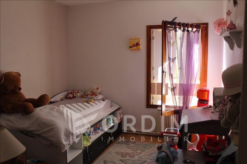 Location appartement Auxerre 650€ CC - Photo 4