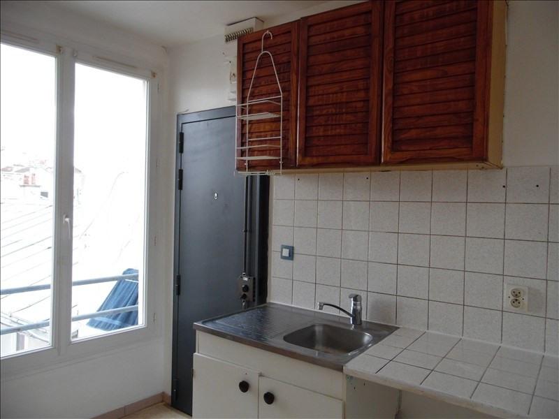 Rental apartment St denis 576€ CC - Picture 4