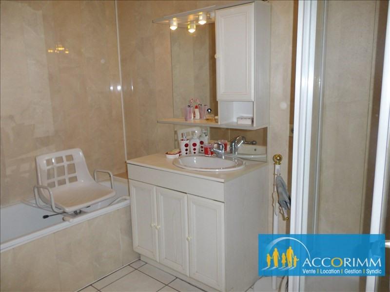 Sale apartment Villeurbanne 188000€ - Picture 5