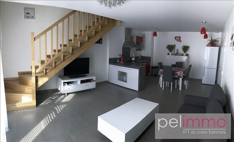 Vente maison / villa Pelissanne 220 000€ - Photo 1