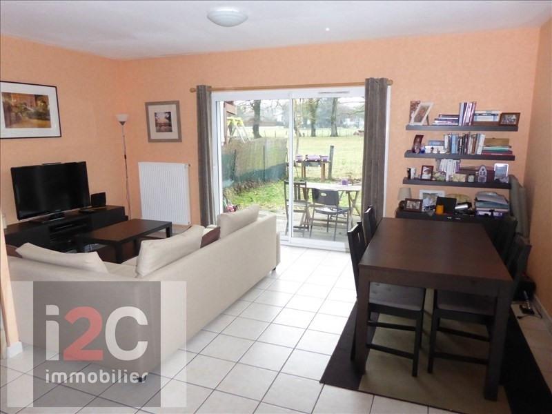 Venta  casa Segny 390000€ - Fotografía 4