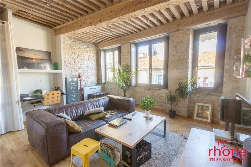 Vente appartement Lyon 1er 320 000€ - Photo 2