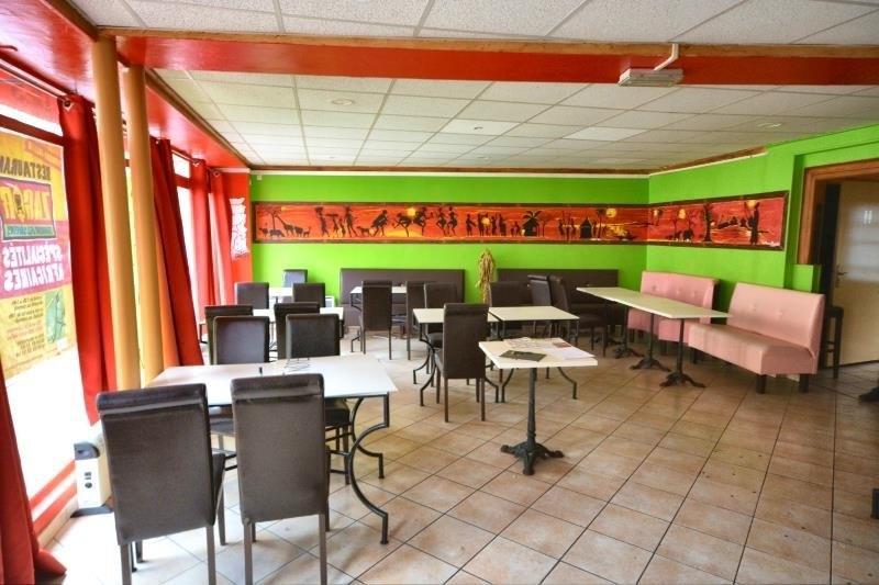 Verkoop  werkplaats Bourgoin jallieu 89500€ - Foto 1