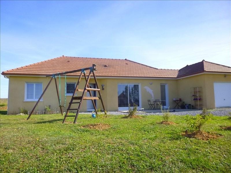 Vente maison / villa Mazerolles 197000€ - Photo 1